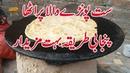 Satt Ponre Wala Paratha Recipe Punjabi Desi Paratha Village Style Recipe