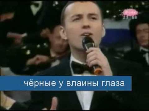 Сербская песня Vlajna ой Нино Нино Нино