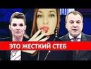 Скабееву и Попова подняли на смех в Ютьюбе - 60 минут - БЛОНДИНКА О ПРОПАГАНДИСТАХ