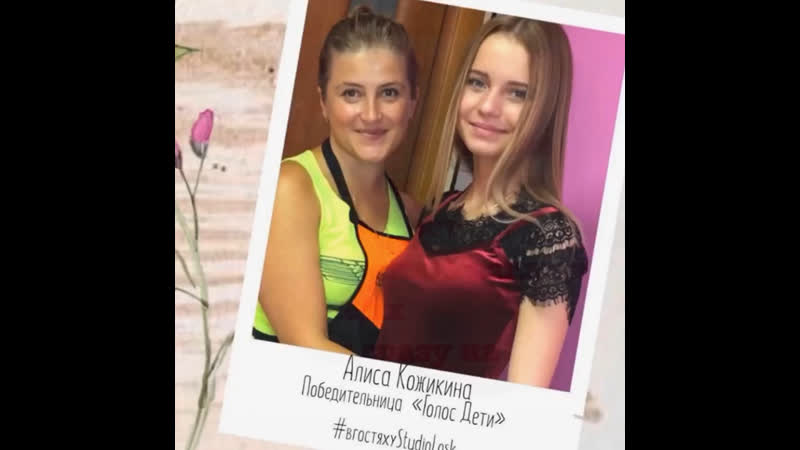 Алиса Кожикина в гостях у 💝Студии Современного Кератинового выпрямления и Лечения волос Losk💝