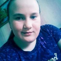 Ева Немчинова