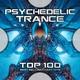 Psytrance, Psychedelic Trance, Goa Trance - Suria - Supa Slide Me ( Psychedelic Goa Trance )