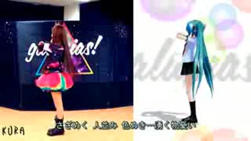 Танец Хатсуне Мику