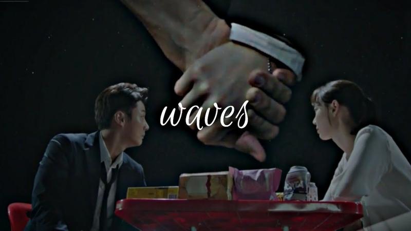 Your honor han kang ho song so eun waves fmv