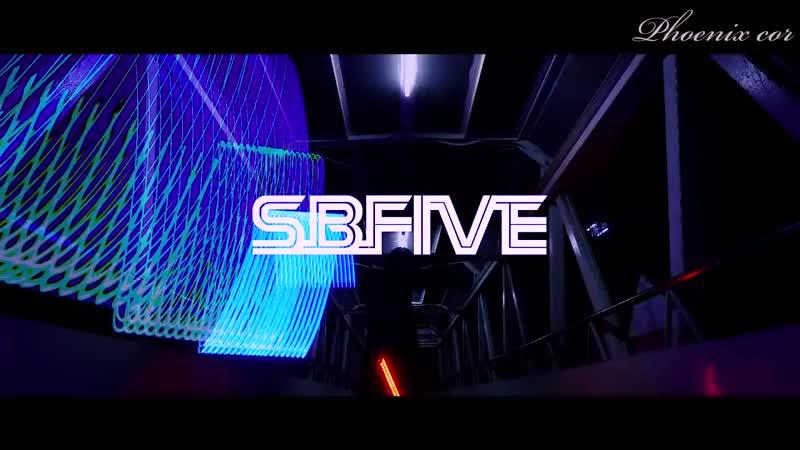 [Phoenix Cor] SBFIVE - Superboy (рус. саб.)
