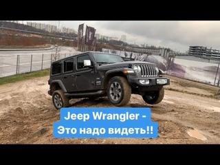 Jeep Wrangler - внедорожный тест-драйв, обзор! Jeep Territory, почему вы должны об этом знать!