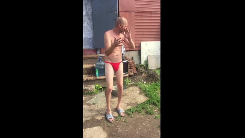 эдька сибирский в танцах