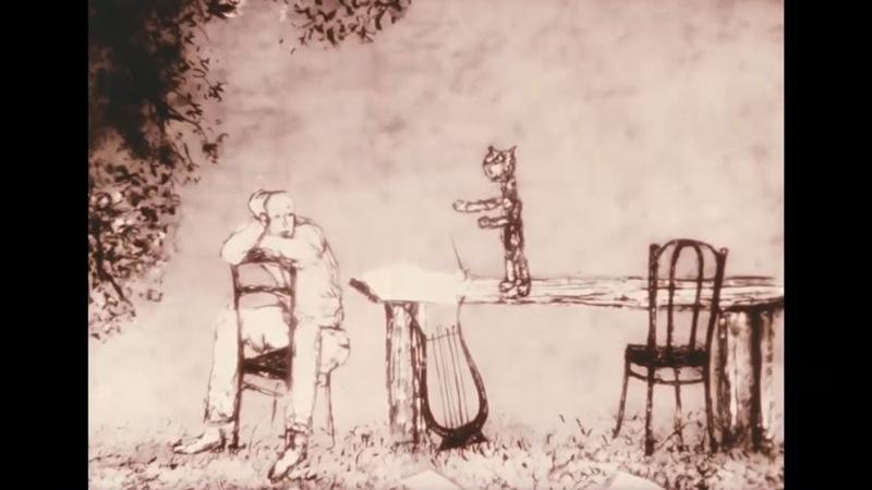 Kent Şarkıları - Aşk Üşütür ( animasyon clip )