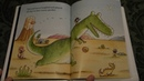 TEK: The Modern Cave Boy By Patrick McDonnell Read Aloud For Kids