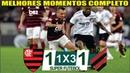Flamengo 1 x 1 Athletico-PR - Pênaltis - Melhores Momentos Completo - Copa do Brasil 17 07 2019
