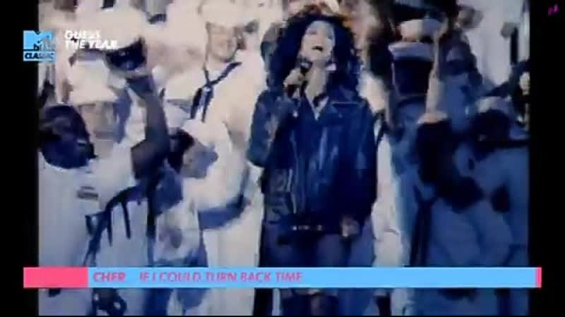 Cher if i could turn back time mtv classic