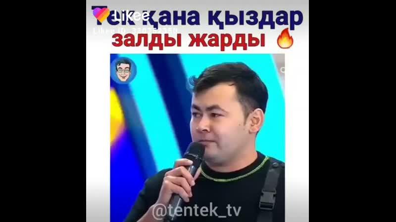 Like_2019-10-15-12-58-26.mp4