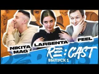 Recast #1 — serebro и paul van dyk, edm в россии и на радио, dj mag, митинги (feel, nikita mag, larsenta)