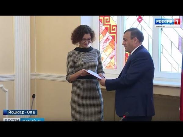 В Йошкар Оле вручили гранты и дипломы стипендиатам Главы Республики Марий Эл