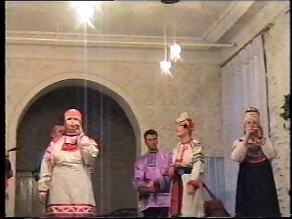 рнп Камаринская фольклорный ансамбль Вересень первый состав 2001-2002г