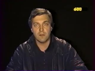 Программа 600 секунд. А. Невзоров. 20 августа 1991 года