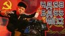 Russian Hard Bass 2019 LIVE Mix by DJ Slavine