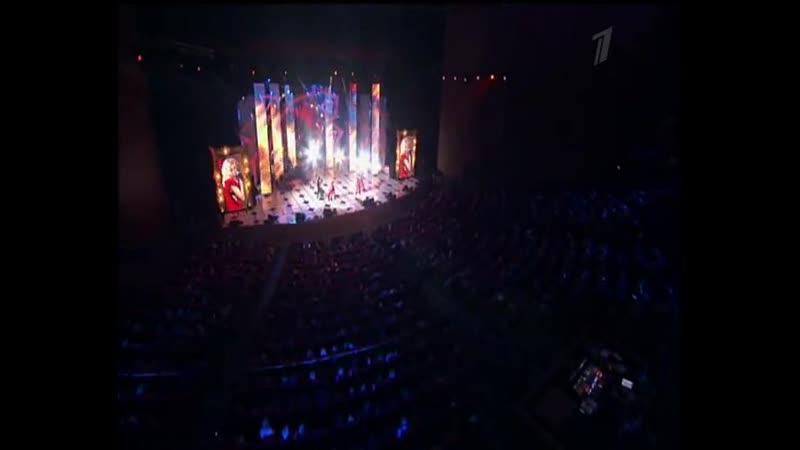 ВИА Гра и Меседа Багаудинова Поцелуи Юбилейный концерт группы ВИА Гра 2011