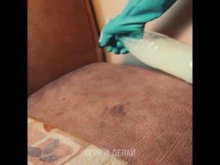 Грязный диван... Не проблема, почисти и станет как новый