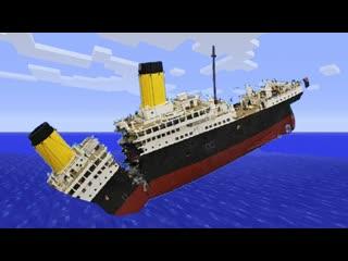 Спайк Крушение корабля в Майнкрафт выживание на острове с троллинг ловушками прохождение карты Minecraft