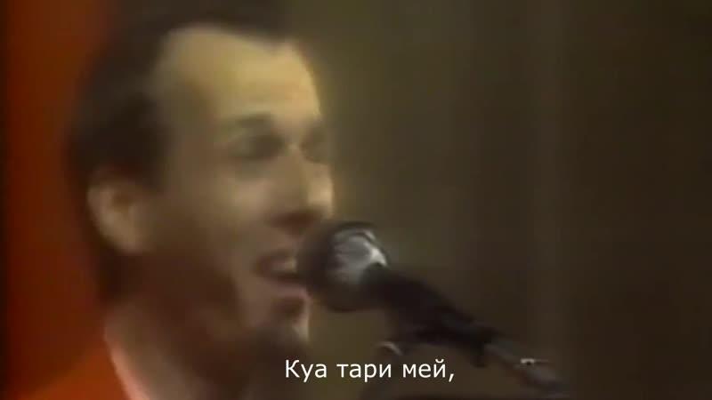 King Crimson Thela Hun Ginjeet