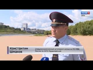 В Кирове полицейский спас утопавшего ребенка