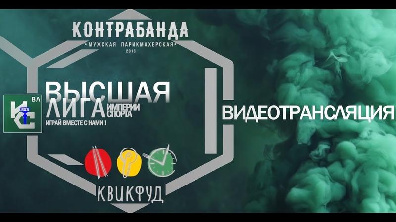 ⚽Магистраль - Александровский сад 0:7 (0:3)