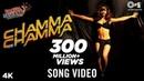 Chamma Chamma Official Song - Fraud Saiyaan   Elli AvrRam, Arshad   Neha Kakkar, Tanishk, Ikka,Romy