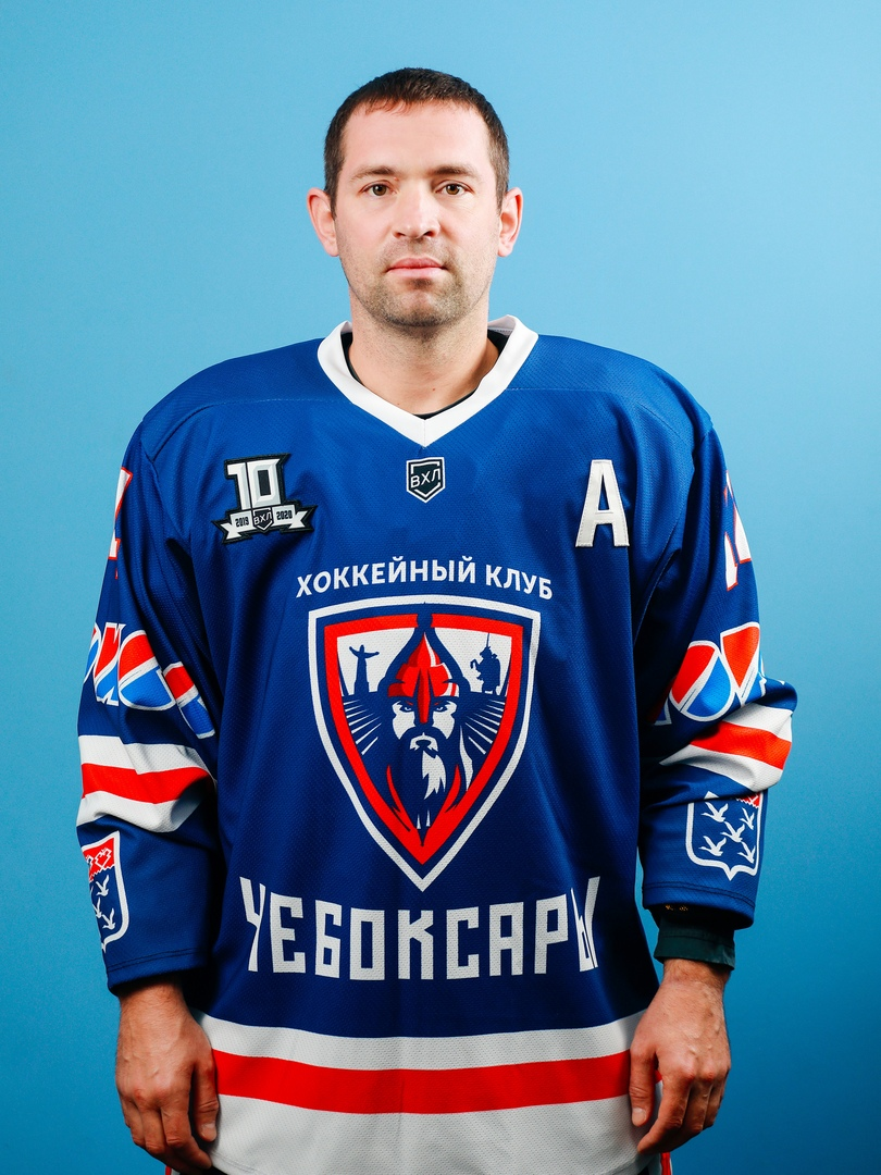 Сергей Пискунов ХК Чебоксары