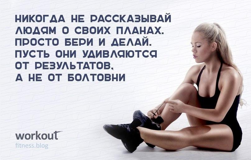 работы пуси цитаты о похудении в картинках самый известный