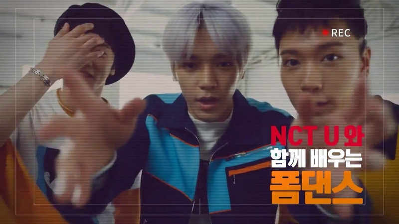 NCT U's Taeyong, Ten and Mark SK텔레콤 폼(SK Telecom POM) CF
