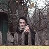 Эрнесто Заткнитесь / Ярославль 16.11. / Check-In
