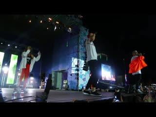 5sta Family - Я буду (Роза ветров Саратов live)