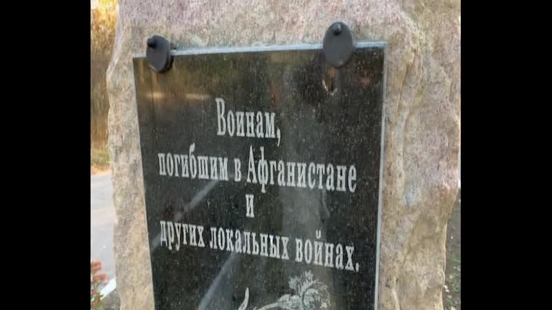 Вспомни всех поименно г Комсомольское
