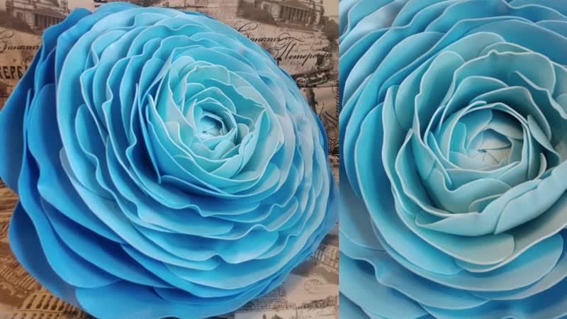 Большой РАНУНКУЛЮС из изолона, ростовые цветы, лютик, как сделать середину,основу ростового цветка (720p)