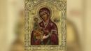 Православный календарь. Икона Божией Матери Троеручица . 25 июля 2020