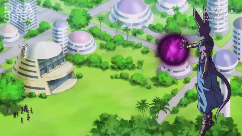 субтитры Dragon Ball Super Heroes 21 Драконий Жемчуг Супер Герои 21