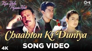 Chaahton Ki Duniya Song Video - Kya Yehi Pyaar Hai   Ameesha, Aftab ,Jackie Shroff   Sabri Brothers