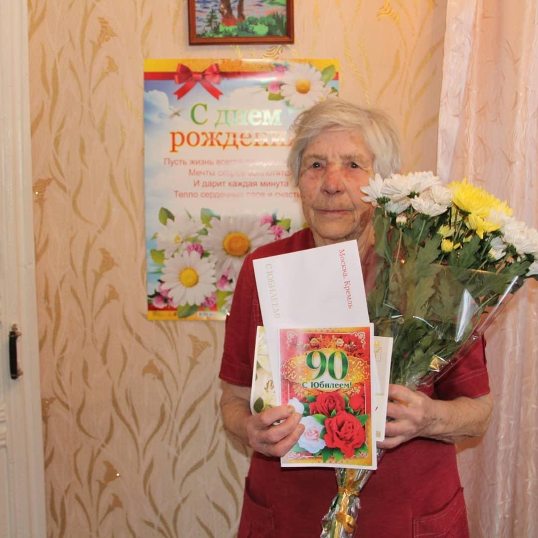 Сегодня поздравления с 90-летием принимает труженица тыла из Петровска Мария Степановна МИШЕНЁВА