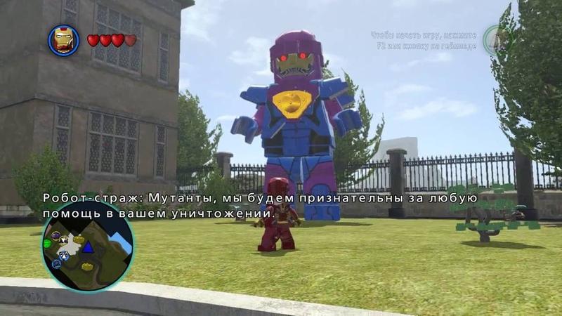 как заработать много денег в игре Lego Marvel Super Heroes