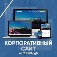 Череповец сайты создание компания комус официальный сайт вакансии