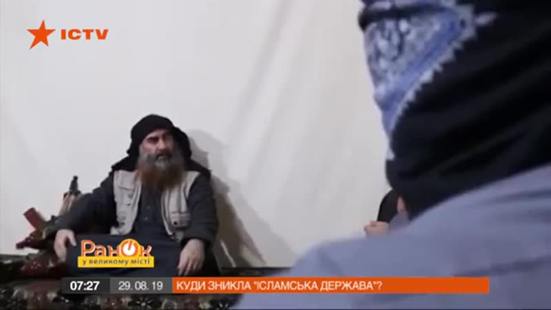Куда исчез ИГИЛ Эксперты предупреждают, что террористы готовят реванш