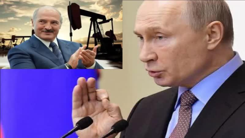 Новый удар в спину Кремля - Беларусь будет закупать большую часть нефти через страны Балтии и Украину
