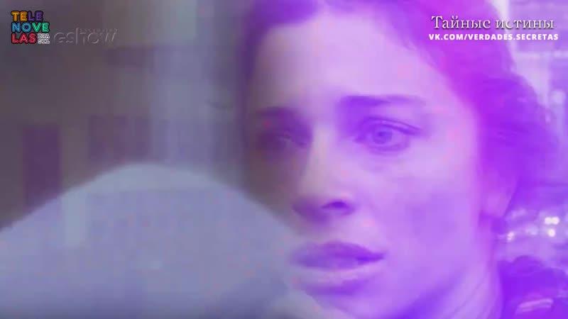 Тайные Истины Фильм о фильме Эпизод 4 2015 TeleNovelas Brasil Alternative Production