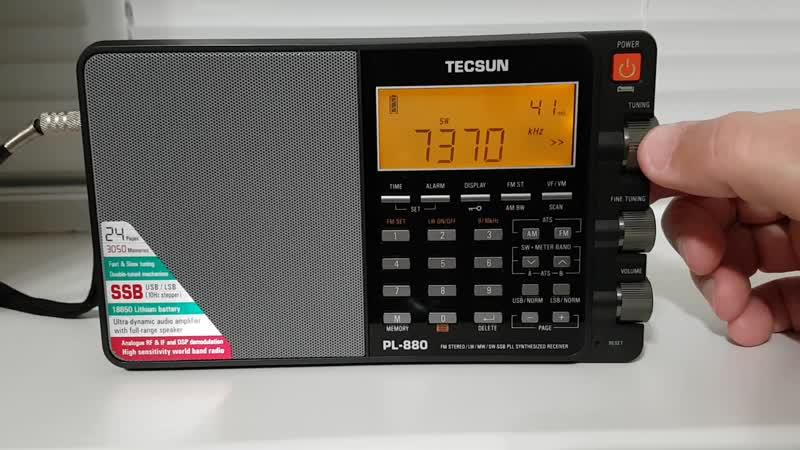 Tecsun PL 880