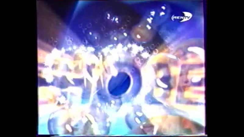 Заставка блока Теленовелла REN TV 1999 2000