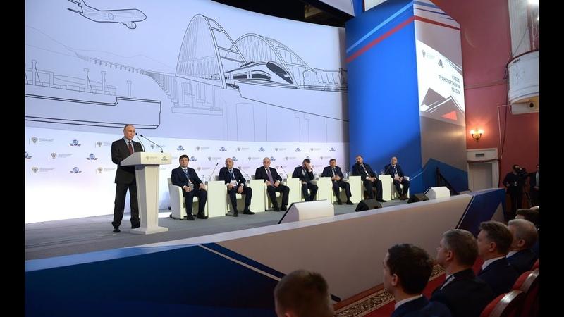 Президент России В.В. Путин во Дворце культуры РУТ (МИИТ)