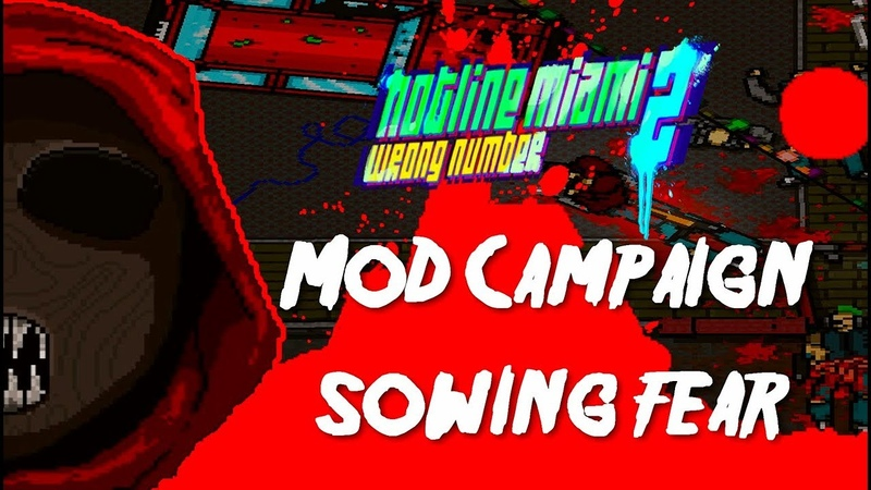 HM 2 Mod Campaign - SOWING FEAR