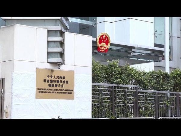 China tauscht höchsten Vertreter in Hongkong aus