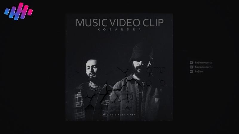 Miyagi x Andy Panda Kosandra Music Video Clip